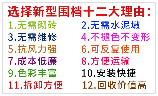 武汉大信众金属围栏公司简介