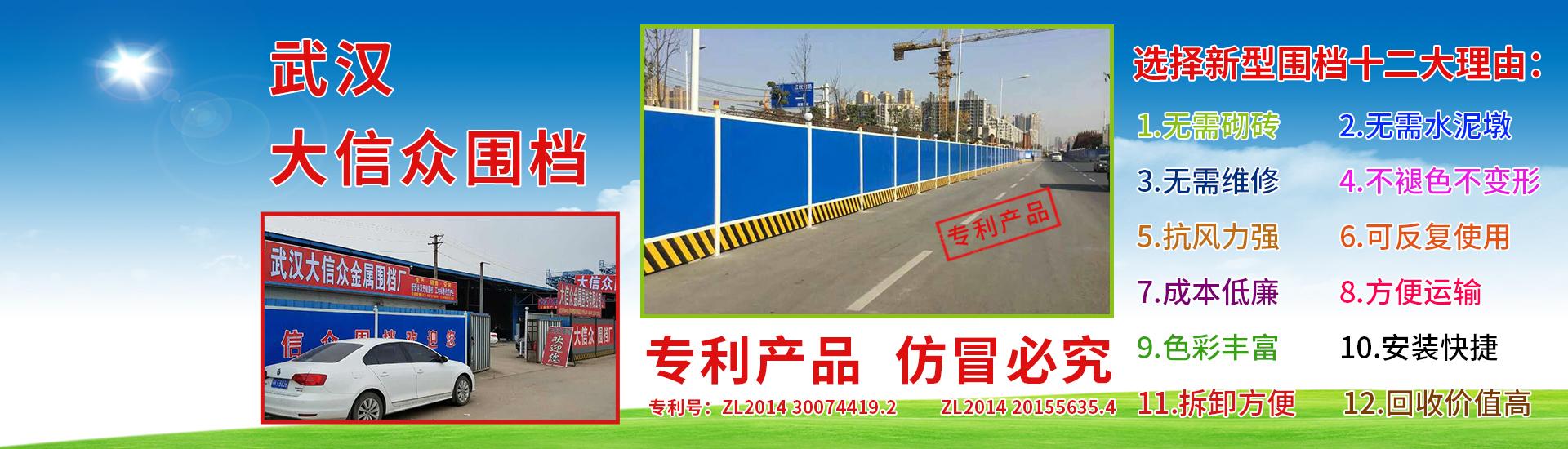 武汉PVC施工围挡厂家