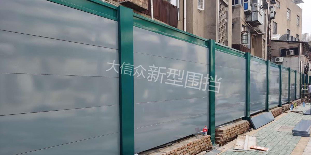 武汉PVC围档