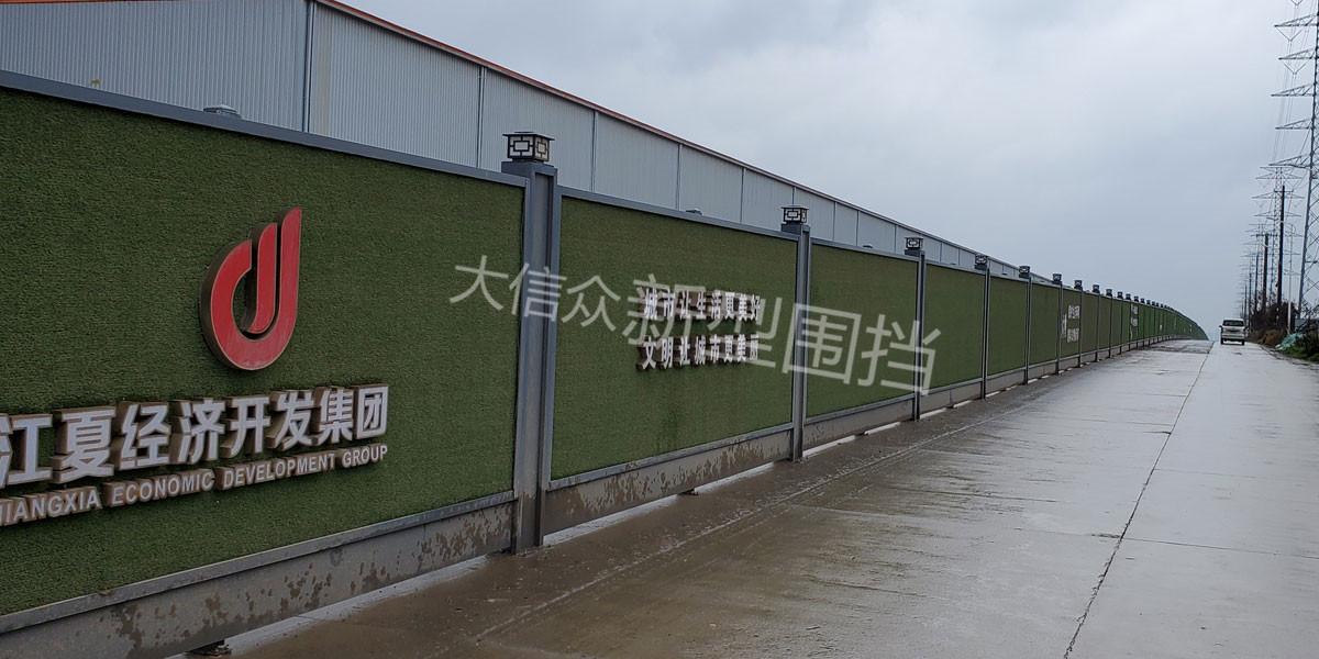 PVC施工围档
