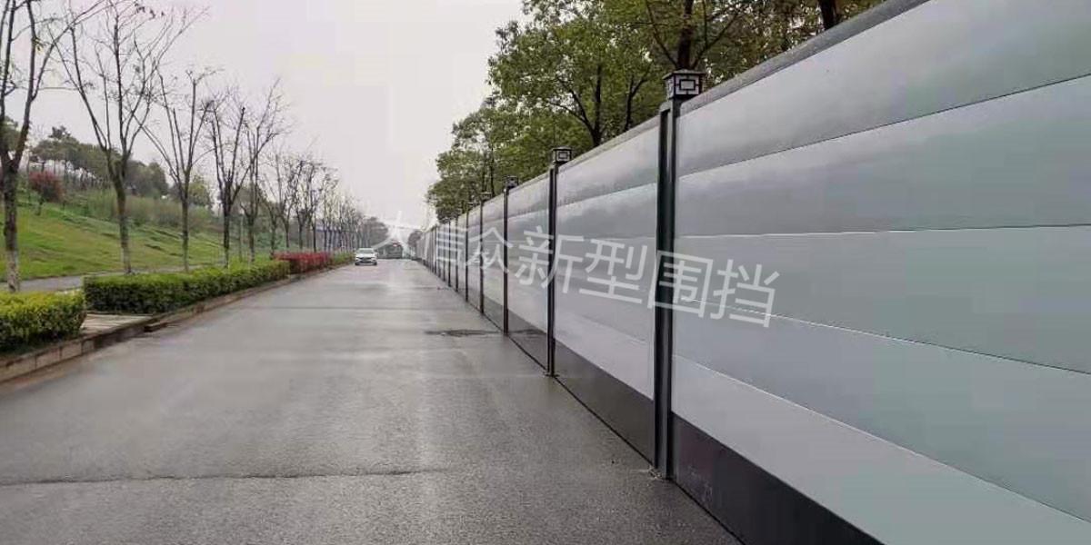 武汉PVC施工围挡